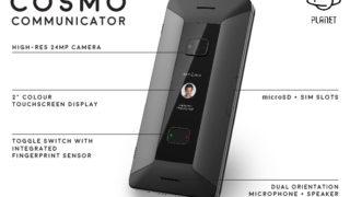 GeminiPDAに早すぎる後継機「Cosmo Communicator」発表